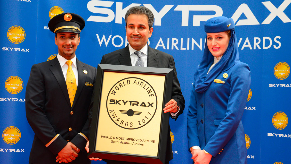 2017年全球最佳进步航空公司
