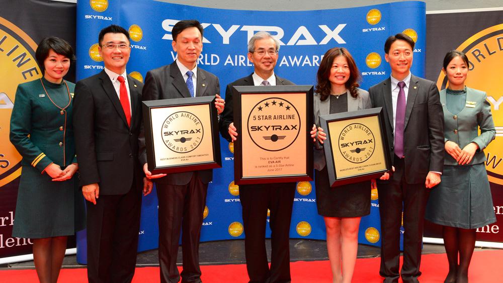 长荣航空2017年全球航空公司奖