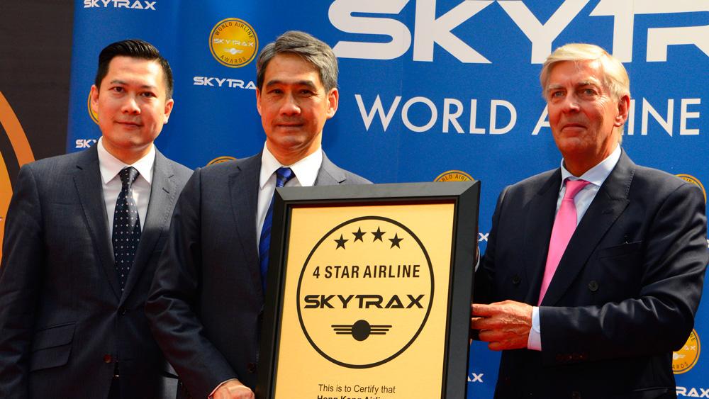 香港航空在2017年奖励活动现场