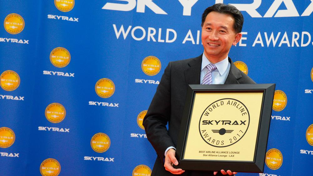 星空联盟赢得2017年最佳航空公司联盟候机室奖